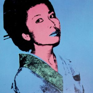 Kimiko Powers By Andy Warhol