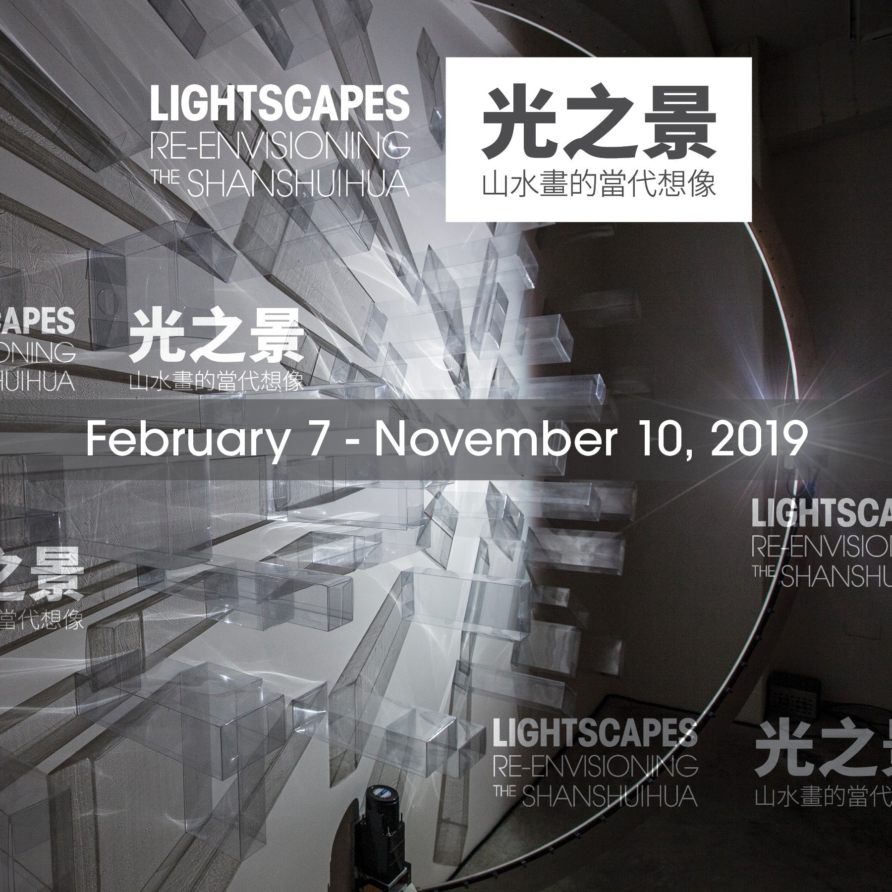 Lightscapes Re-envisioning the Shanshuihua